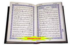 Quran Mushaf Uthmani Golden (Green)