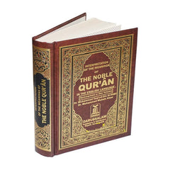 Noble Quran English Only (Medium HB) - Arabic Islamic Shopping Store - 1