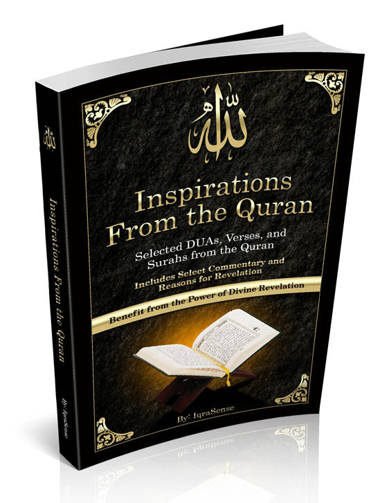 Inspirations from the Quran - Selected DUAs, Verses, and Surahs from the Quran - Arabic Islamic Shopping Store
