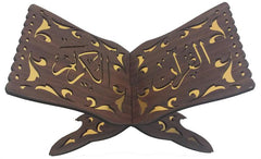 Wooden Qur'an holder - Rehal - Arabic Islamic Shopping Store - 1