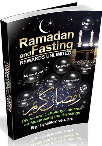 Ramadan and Fasting - Rewards Unlimited - Arabic Islamic Shopping Store