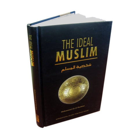 The Ideal Muslim - Arabic Islamic Shopping Store