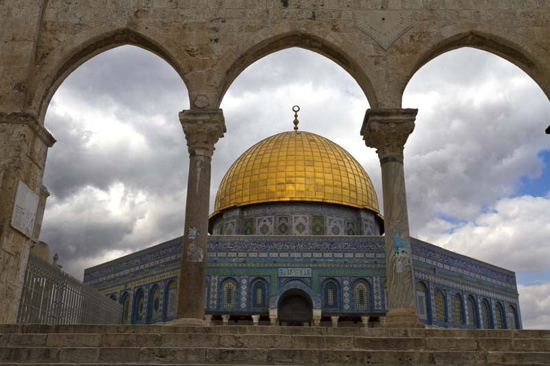 Dome of Rock Jerusalem Islamic Poster - Arabic Islamic Shopping Store