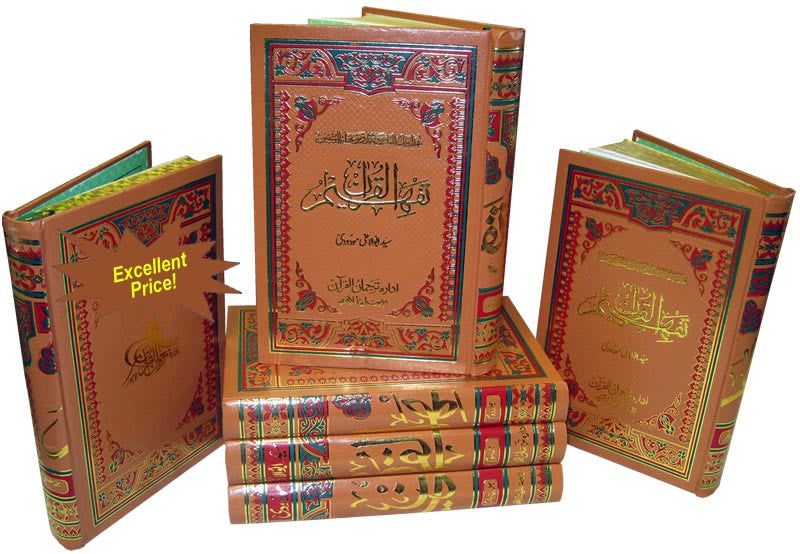 Urdu: Tafheem-ul-Qur'an (6 Vol. Set - Gold-Edge) - Arabic Islamic Shopping Store