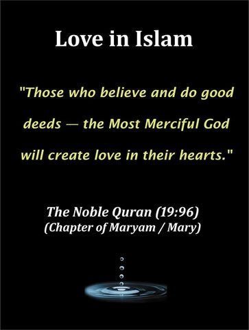 Prophet Muhammad Islamic poster - Love in Islam - Arabic Islamic Shopping Store
