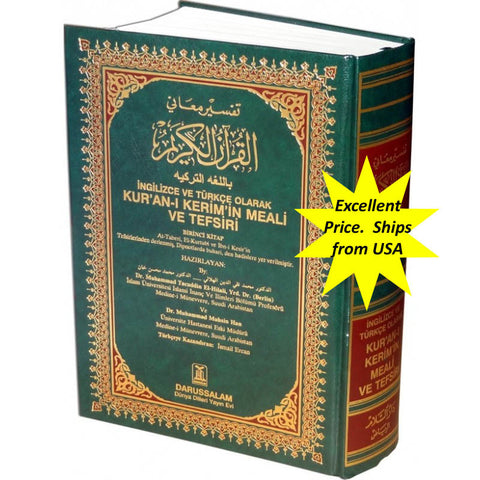 Turkish: The Noble Quran (Koran) - Arabic Islamic Shopping Store