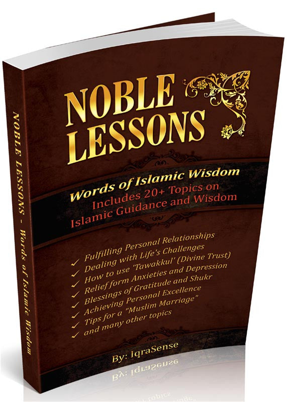Noble Lessons - Words of Islamic Wisdom - Arabic Islamic Shopping Store