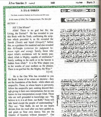 Al-Qur'an: The Guidance for Mankind (Arabic-English) - Arabic Islamic Shopping Store - 2