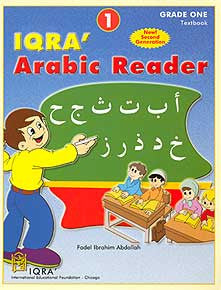 IQRA' Arabic Reader 1, Grade One Textbook (New) - Arabic Islamic Shopping Store