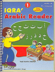 IQRA' Arabic Reader 1, Grade One Workbook (New) - Arabic Islamic Shopping Store