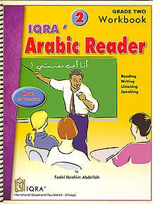 IQRA' Arabic Reader 2, Grade Two Workbook (New) - Arabic Islamic Shopping Store