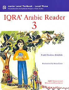 IQRA' Arabic Reader 3, Junior Level Textbook - Arabic Islamic Shopping Store