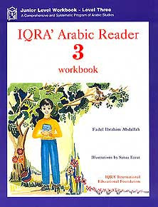 IQRA' Arabic Reader 3, Junior Level Workbook - Arabic Islamic Shopping Store