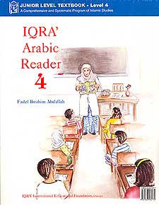 IQRA' Arabic Reader 4, Junior Level Textbook - Arabic Islamic Shopping Store