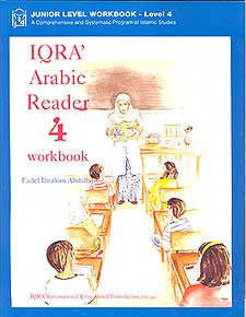 IQRA' Arabic Reader 4, Junior Level Workbook - Arabic Islamic Shopping Store