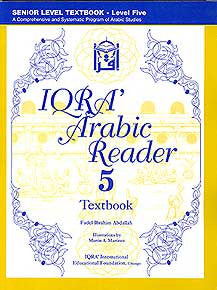 IQRA' Arabic Reader 5, Senior Level Textbook - Arabic Islamic Shopping Store