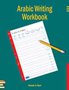 Arabic Writing Workbook - Arabic Islamic Shopping Store