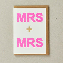 Load image into Gallery viewer, WEDDING CARDS - MARGAUX