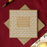 Christmas Carol Pattern Cards - set of 5