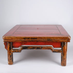 Ark Antiques Chinese Low Table-Burnt Orange