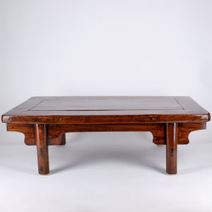 Ark Antique Chinese Low Table