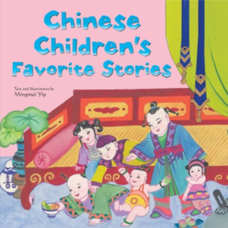 Chinese Children's Favourite Stories