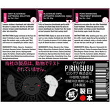 Piringubu Blackhead Expel Set