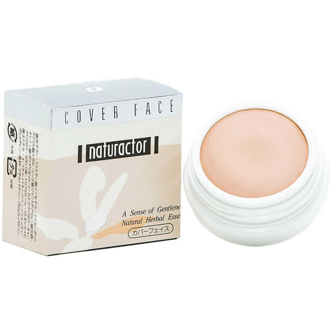 Naturactor Coverface Concealer Foundation