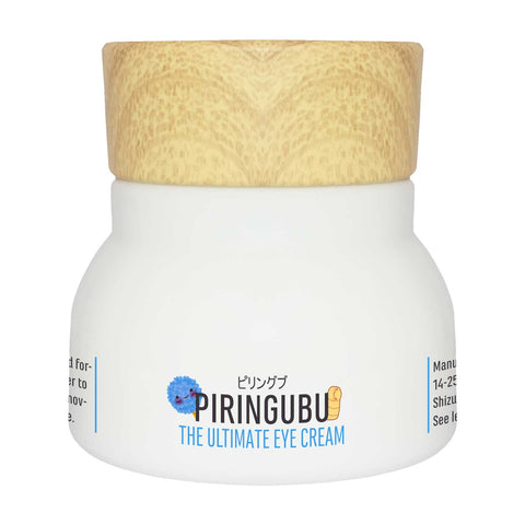 Piringubu The Ultimate Eye Cream