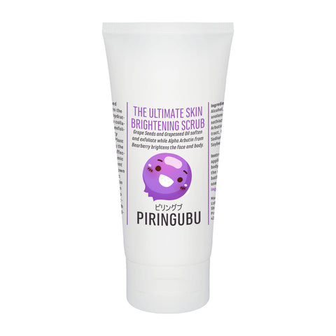Piringubu The Ultimate Skin Brightening Scrub