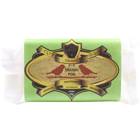 Uguisu Poo Calming Soap