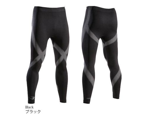D - BodyMaker Authentic Pro Combat Long Bottom Compression Tights
