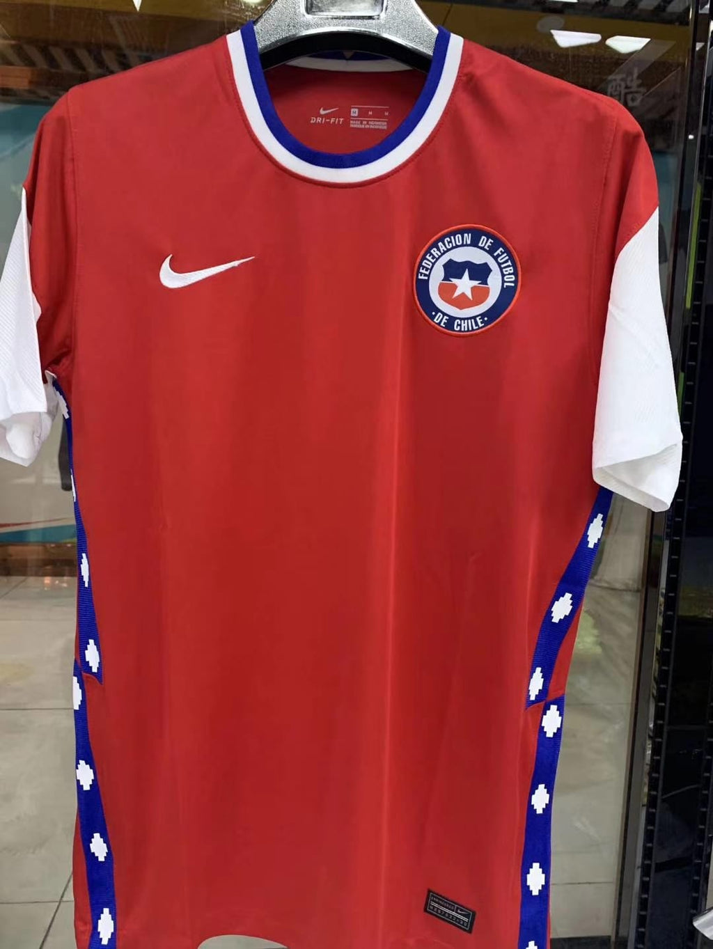 <Chile Home Kit 20/21>