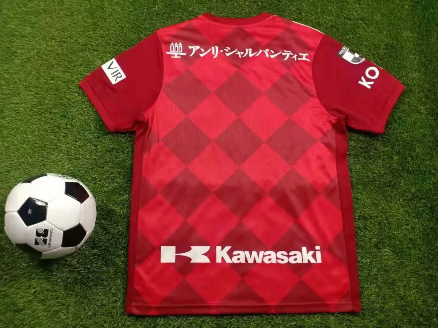 Vissel Kobe 20-21 Home Kit