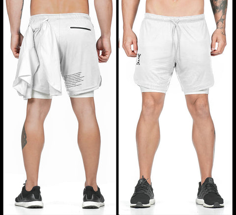 Qualifier 2-in-1 Shorts (WHITE) NEW VERSION