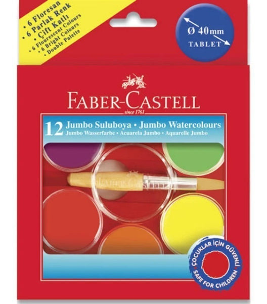 ACUARELAS JUMBO CON 12 COLORES - FABER CASTELL