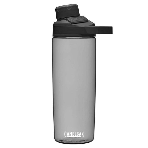 CamelBak Chute 600cc Full Colour Print - The Luxury Promotional Gifts Company Limited