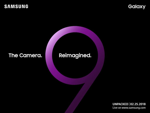 Samsung Galaxy S9 Launch Event Invitation at MWC in Barcelona