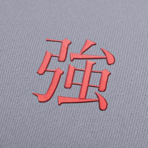 Powerful Symbol in Japanese Kanji Embroidery Design for Download