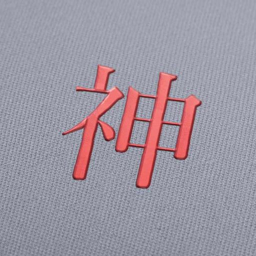 God Symbol in Japanese Kanji Embroidery Design for Download