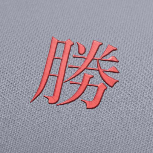 Victory Symbol in Japanese Kanji Embroidery Design for Download