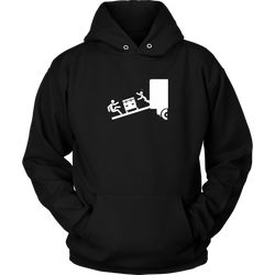 Load In Guys - Runaway Case Hoodie