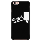 Load In Guys - Runaway Case iPhone/Samsung Phone Case
