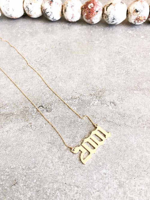 Gold 2001 Script Necklace