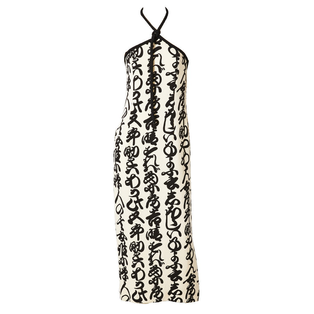 Hanae Mori Graphic Pattern Halter Gown