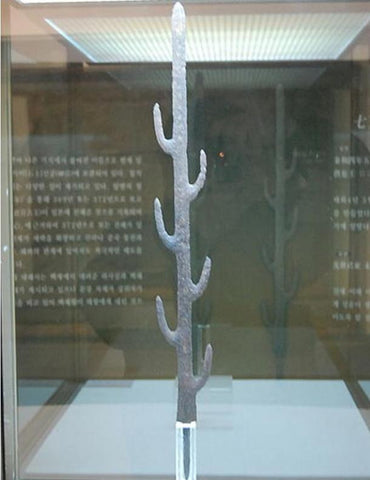 Seven-Branched Sword