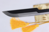 Sajin Komamura Bleach Sword - BladesPro UK