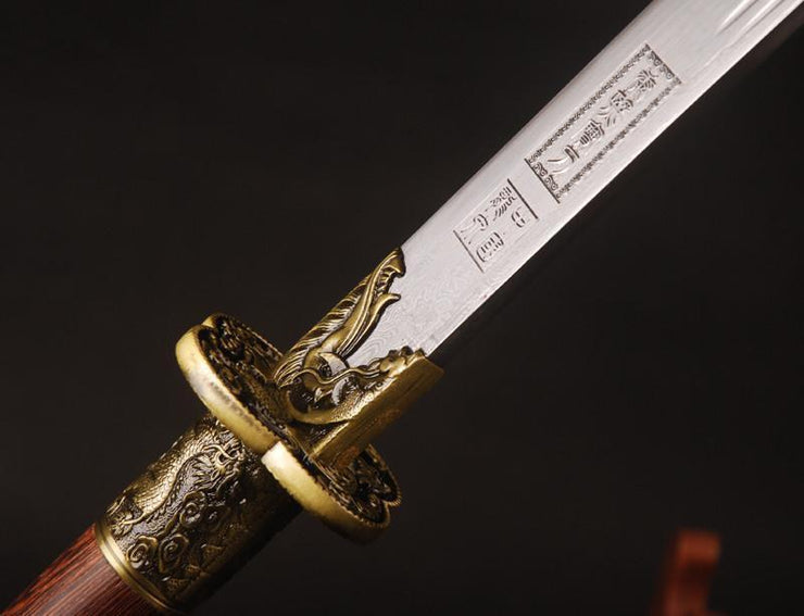 Folded Kangxi Sabre Chinese Sword