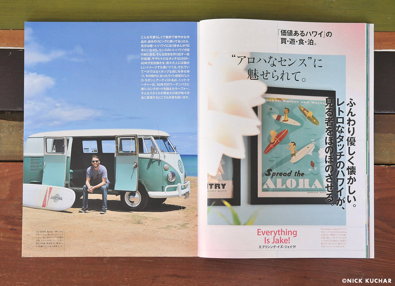 Luxury Hawaii Magazine Japan Nick Kuchar
