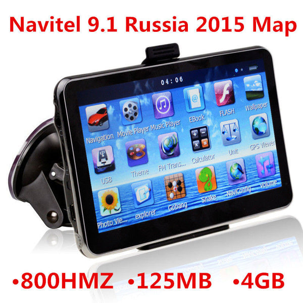 GPS Navigator - 5 Inch Screen - Latest Maps